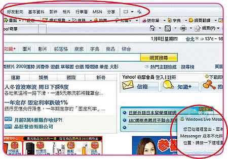 Windows Live Messenger 9.0